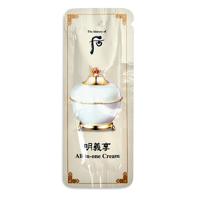 Cao vạn năng all in one cream