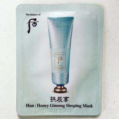 Mặt nạ ngủ Whoo nhân sâm mật ong Honey Ginseng Sleeping Mask