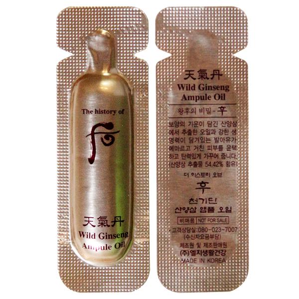 Dầu dưỡng tăng độ đàn hồi Whoo Wild Ginseng Ampule Oil (8ml)