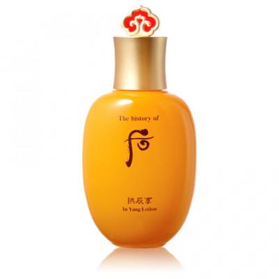 Tinh dầu whoo Jin Yang Essence nâng cao độ đàn hồi da