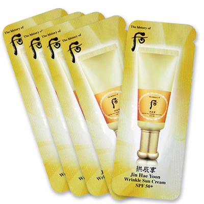 Kem chống nắng  Whoo Wrinkle Sun Cream SPF 50 + sample